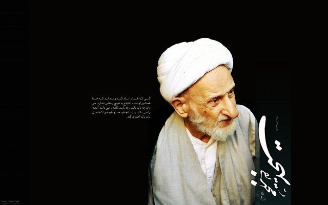 http://www.ashoora.ir/images/phocagallery/tarhhaye-mazhabi/olama/thumbs/phoca_thumb_l_olama%20(11).jpg