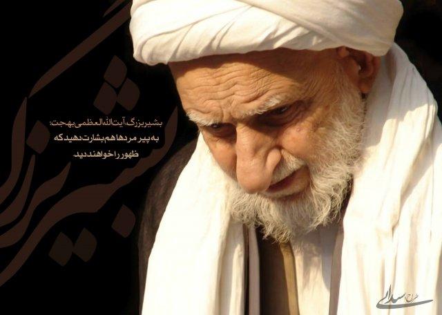 http://www.ashoora.ir/images/phocagallery/tarhhaye-mazhabi/olama/thumbs/phoca_thumb_l_olama%20(6).jpg