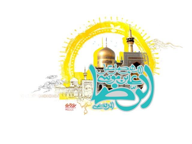 http://www.ashoora.ir/images/phocagallery/tarhhaye-mazhabi/reza/thumbs/phoca_thumb_l_emam-reza%20(20).jpg