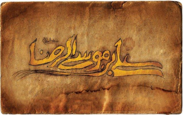 http://www.ashoora.ir/images/phocagallery/tarhhaye-mazhabi/reza/thumbs/phoca_thumb_l_emam-reza%20(5).jpg