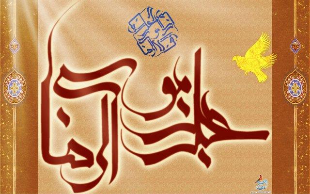 مختصری از احاديث حکمتآمیز امام