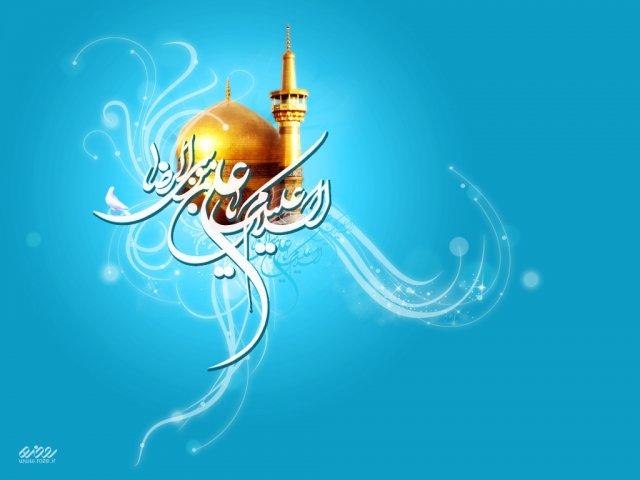 زندگي نامه ي شمس هشتم(ع)