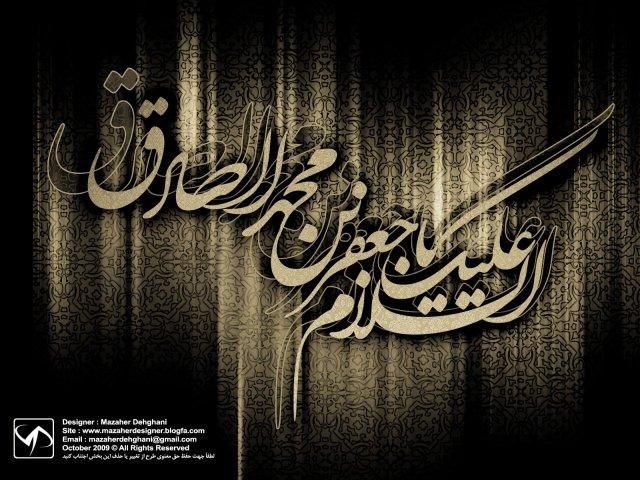 http://www.ashoora.ir/images/phocagallery/tarhhaye-mazhabi/sadegh/thumbs/phoca_thumb_l_emam-sadegh%20(18).jpg