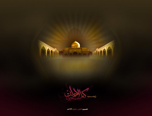 http://www.ashoora.ir/images/phocagallery/tarhhaye-mazhabi/zeinab/thumbs/phoca_thumb_l_hazrat-zeinab%20(18).jpg