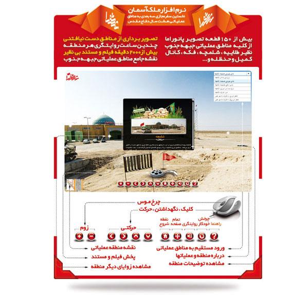 rahian_help.jpg