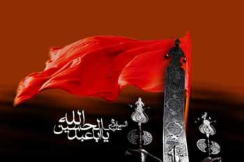 هدف عالی قیام حسین (ع) از زبان خود امام