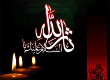 هدف عاشورا - زنده کردن عزت اسلام