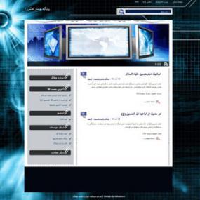 قالب کامپیوتر و ارتباطات 1