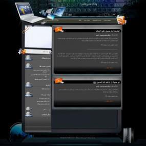قالب کامپیوتر و ارتباطات 3