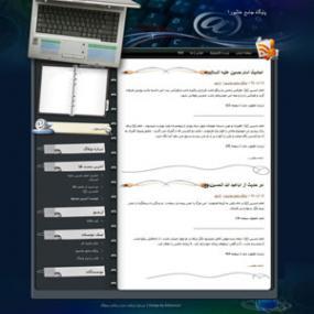 قالب کامپیوتر و ارتباطات 4