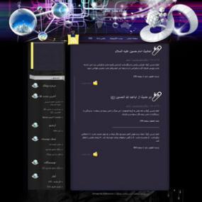 قالب کامپیوتر و ارتباطات 7