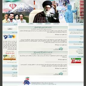 قالب ایران هسته ای
