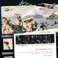قالب ایران، قطب اقتدار جهان