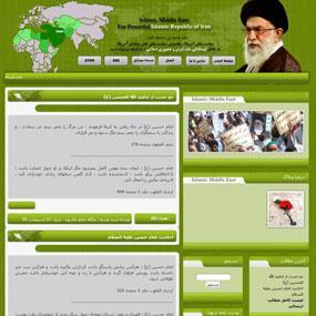 قالب خاورمیانه اسلامی