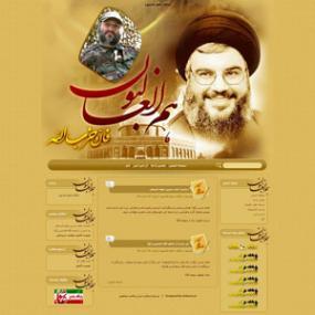 قالب حزب الله